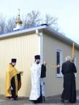 Освящение временного Храма